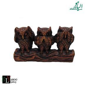 مجسمه جغد ۳تایی پلی استر قهوه ای