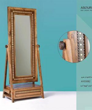 آینه چاتمه کشودار معرق