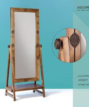 آینه چاتمه طبقه دار عباسی