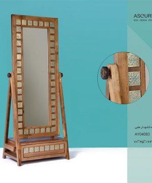 آینه چاتمه کشو دار طلایی