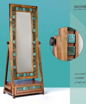آینه چاتمه کشو دار فیروزه ای