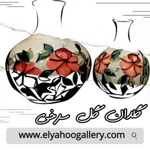 گلدان سرامیک