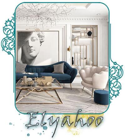 الیاهو گالری تنها وبسایت فروش تخصصی دکوریجات کالاهای تزئینی و چیدمان منزل به صورت مستقیم